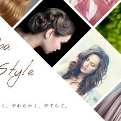 opa-hair-style_menu