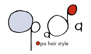 東長崎の美容室【opa hair style】:オーパ